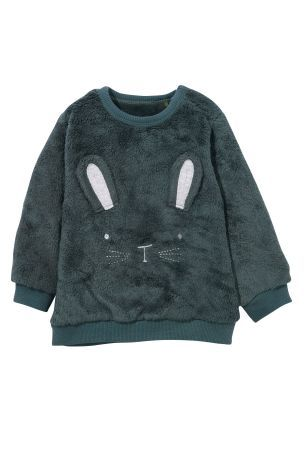 Next 86 12 18 mcy ciepła bluza, futerkowa, polar