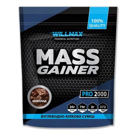 Гейнер Willmax MASS GAINER 2 кг