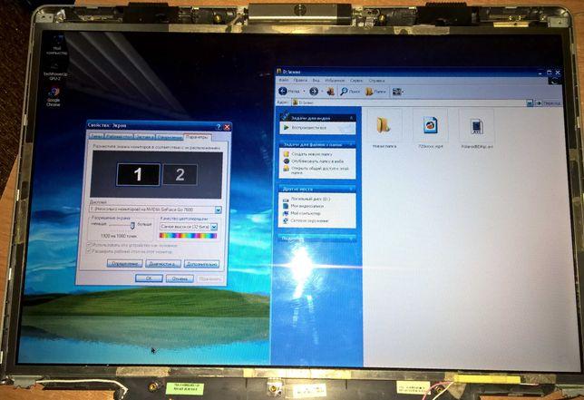 Матрица Acer Aspire 9300