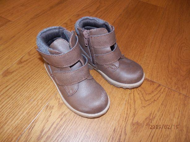 Buty, buciki, półbuty, adidasy dla chłopca rozm.24