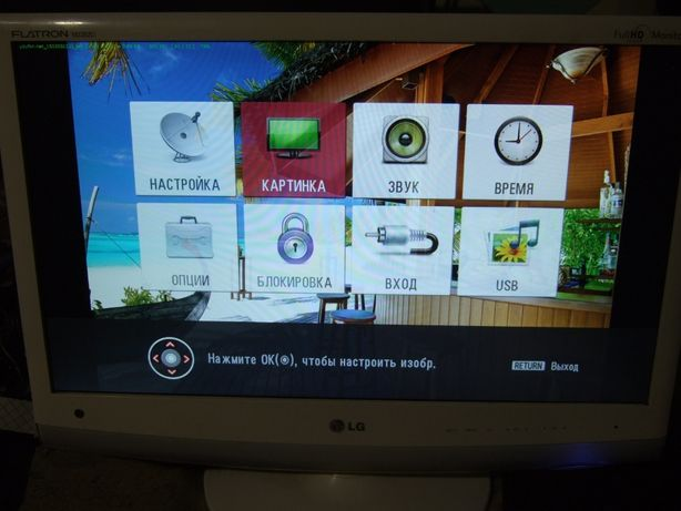 Телевизор-монитор LG M2262d