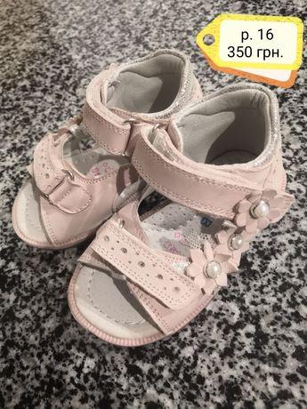 Обувка для малышки