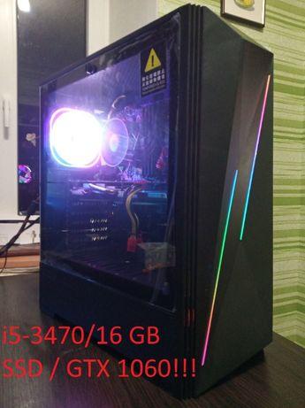 ЛУЧШИЙ ВЫБОР! Игровой компьютер i5-3470 / 16 гиг/ SSD/ GTX 1060!