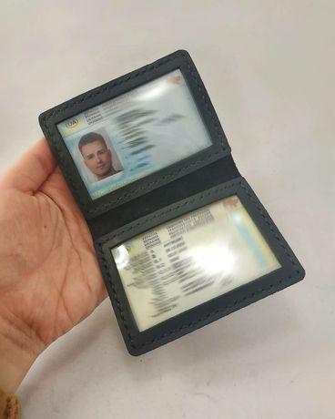 Кожаная обложка на права, id-паспорт
