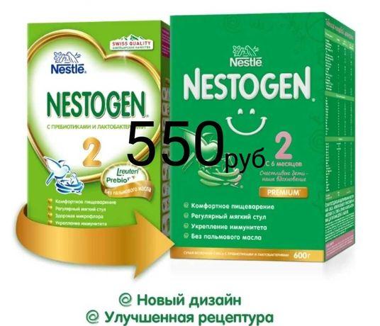 Nestogen, смесь нестожен 1,2,3