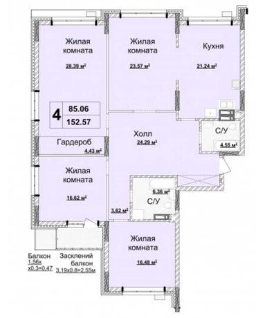 Предлагается 4-ком квартира 155 м2 в лучшем ЖК «Новопечерские Липки».