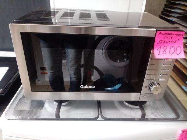 Микроволновая печь Galanz POG 212D