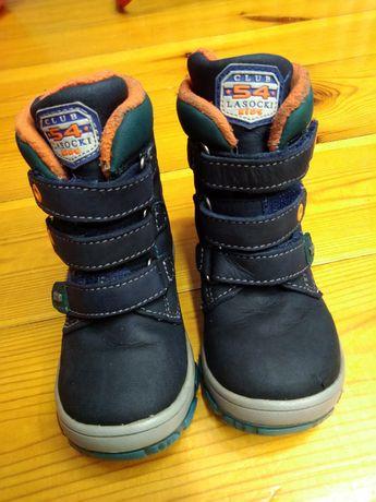 2 pary butów dziecięcych Lasocki