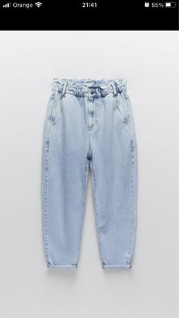 Spodnie typu paperbag Zara