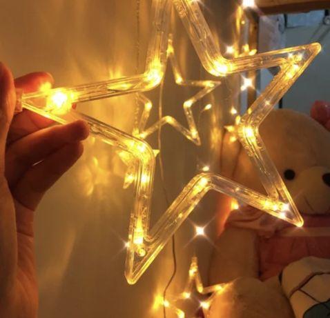 Новогодняя светодиодная гирлянда штора Звездочки 3 х 1 м Тёплый свет