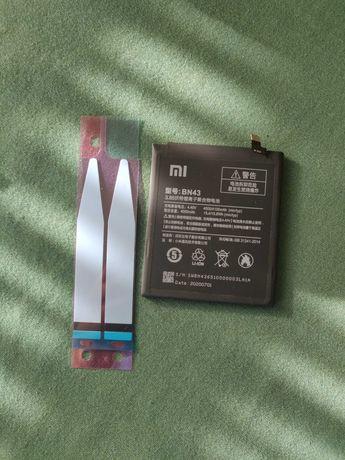 Bateria BN43 (Redmi Note 4, 4X) - NOVA