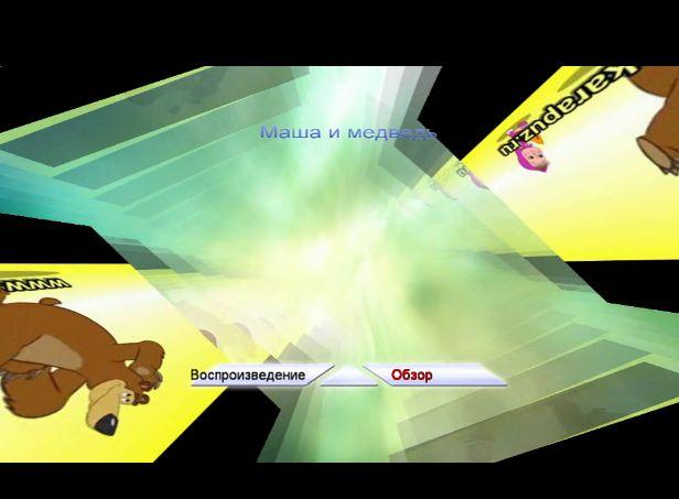 двд диск с мультфильмами Маша и медведь