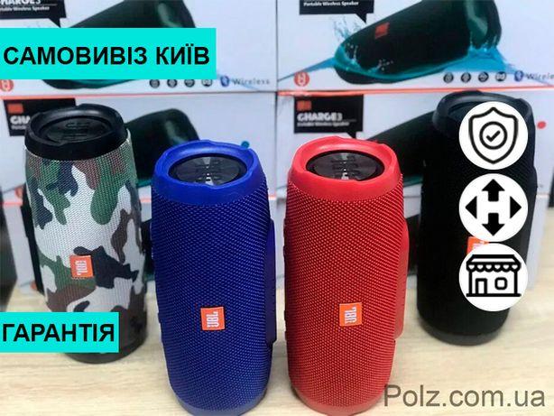 """JBL Charge 3+ bluetooth блютус портативная колонка в """"POLZ"""" Есть ОПТ"""