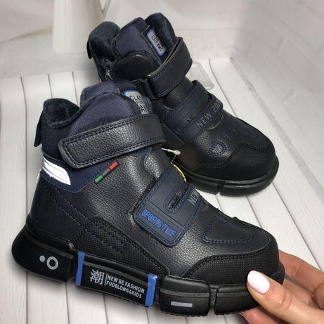Зимние ботинки для мальчика тм Clibee р.32-37