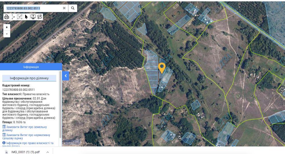 Продам земельный участок в Шульговке Шульговка - изображение 1