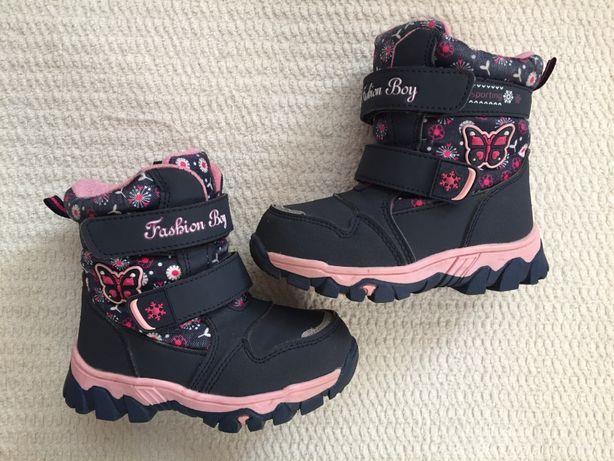 Зимние ботинки для девочки, разм. 26 (длина стельки 16 см)