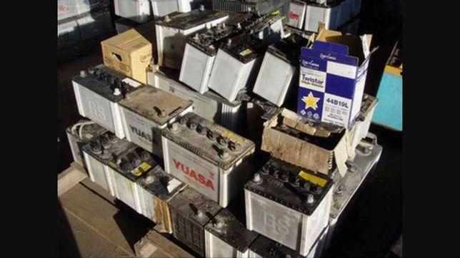 Прием аккумуляторов от 3,2 грн/ампер