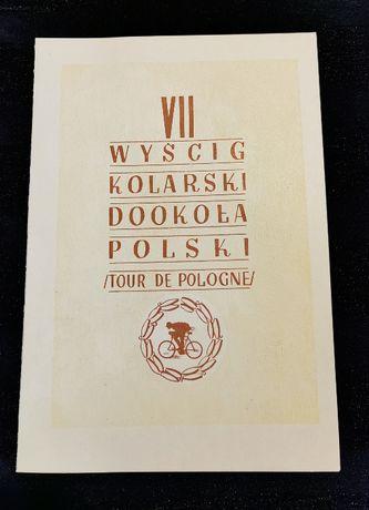 VII Wyścig Kolarski Dookoła Polski 1948r. Piękny Egzemplarz . B.Rzadki