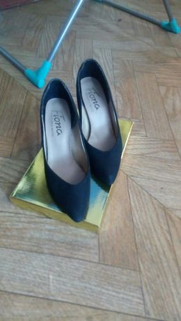 Туфли замшевые 200p