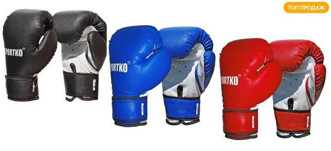 Боксерские перчатки SPORTKO(бокс, ММА, тайский бокс др. единоборства)