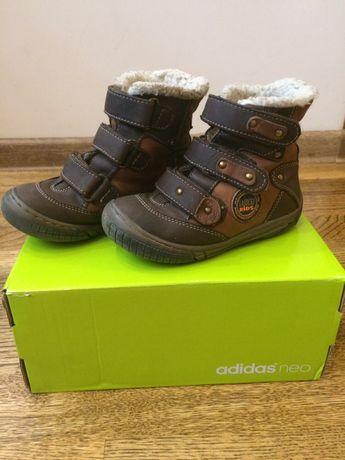 Дитяче взуття 24 розмір