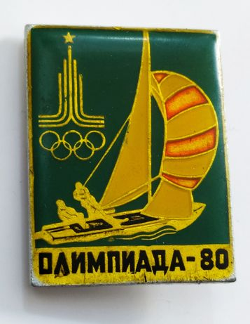 Значок СССР Олимпиада 80 яхтинг яхтсмен регата парусный спорт Боб Бонд
