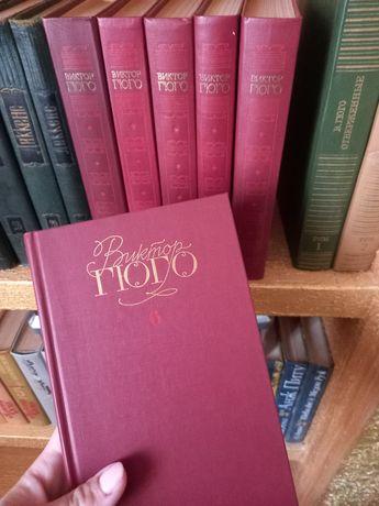 Виктор Гюго собрание в 6 томах