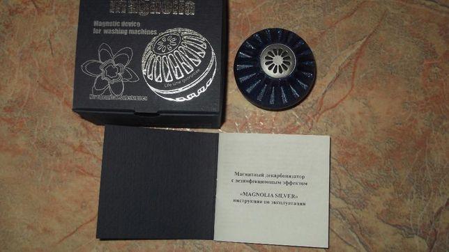 Декарбонизатор магнитный Magnolia Silver