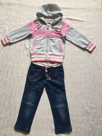 Костюм двойка для девочки (кофта+джинс), размер 2,4,6,8 Распродажа