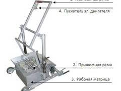Вибростанок для производства шлакоблока.
