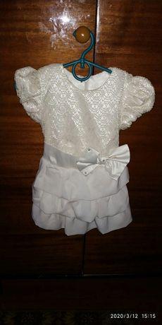 Плаття на красунечку