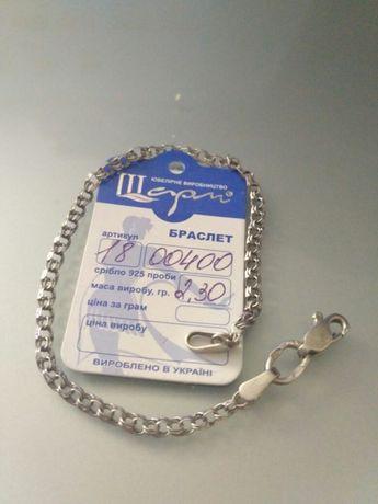 Продам браслет из серебра