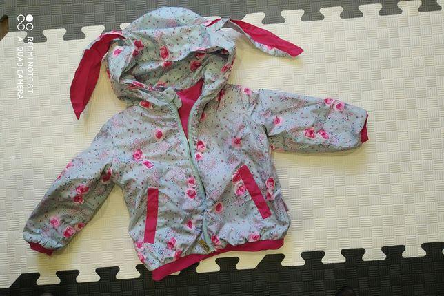 Курточка плащевка демосезонна