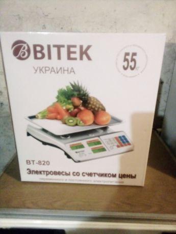 Продам Весы электронные 50 кг