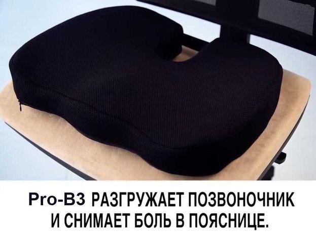 Ортопедическая подушка на стул под попу для сидения в кресле офиса