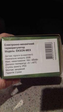 """Теплый пол """" Ексон-2"""""""