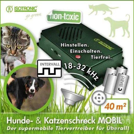 Отпугиватель от собак и кошек Marten-Free Mobile