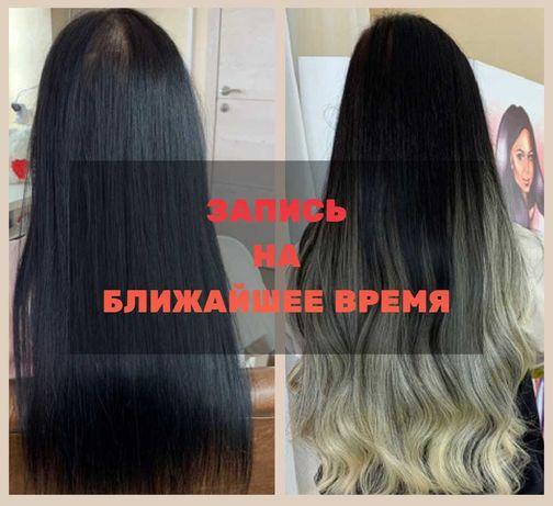 Наращивание волос 650 грн