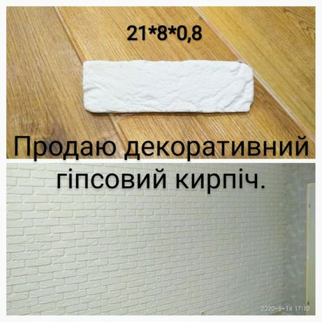 Клінкер кирпіч 3Д