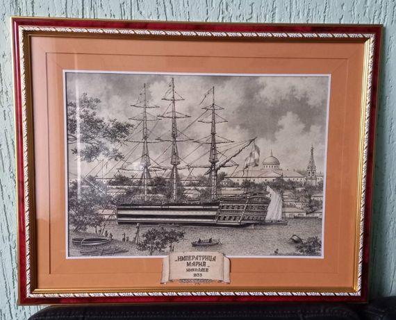 Картина графика И.Калинина - корабли середины 19 века