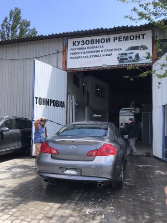 Профессиональный Кузовной Ремонт , Рихтовка , Покраска , ремонт бампер