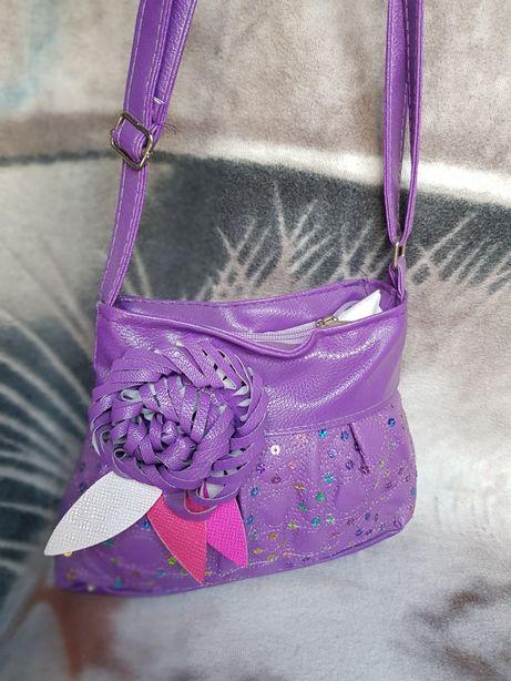 Сумочка для девочки цветок фиолетовая