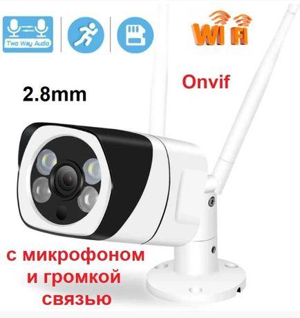 IP Wi-Fi камера 2,8мм с microSD ONVIF камера 1080P 2MP видео наблюдени