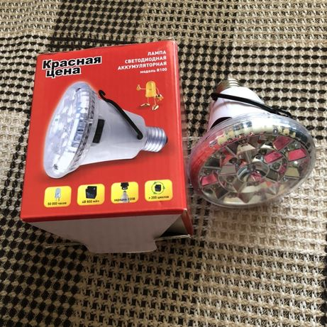 Лампа светодиодная аккумуляторная