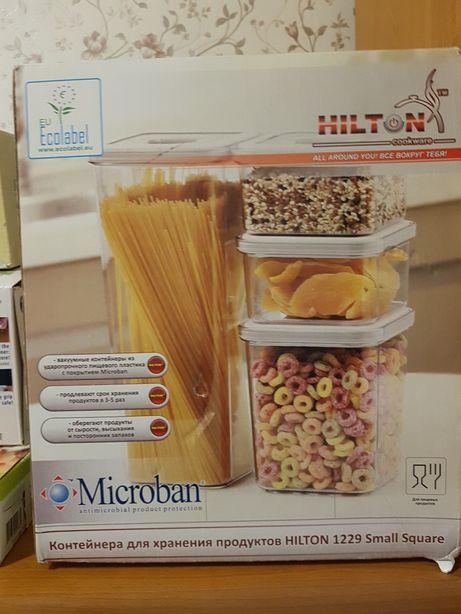 Вакуумные контейнеры hilton емкости для продуктов