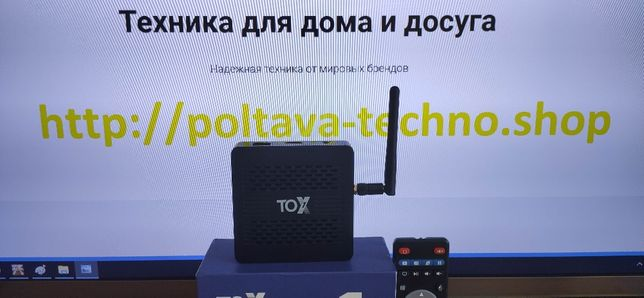 Android tv box TOX1 S905X3 4/32 ugoos