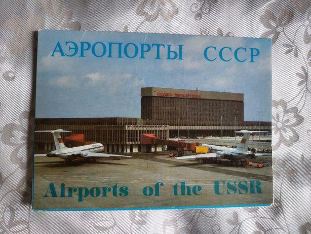 Коллекционные открытки воздушного судна Аэропорты ссср airports of th
