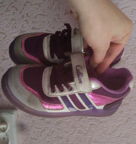 Детские кроссы кеды. кроссовки.30-32 р