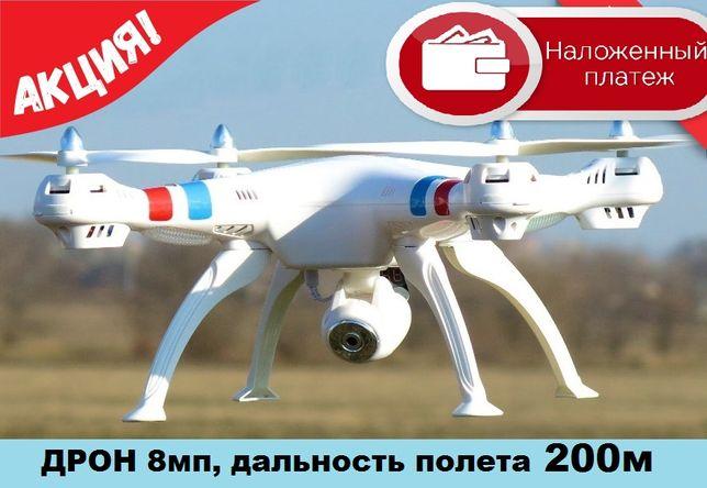 Квадрокоптер. камера HD 8мп. Дрон для селфи. Времья 20мин. 200 метров