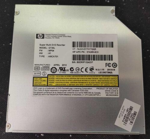 Оптический привод GT30L DVD-RW SATA